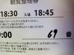 081224_0001.JPG