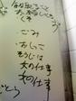 090105_01.JPG